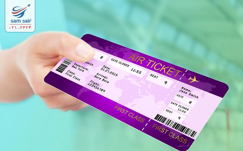 [عکس: ticket2.jpg]
